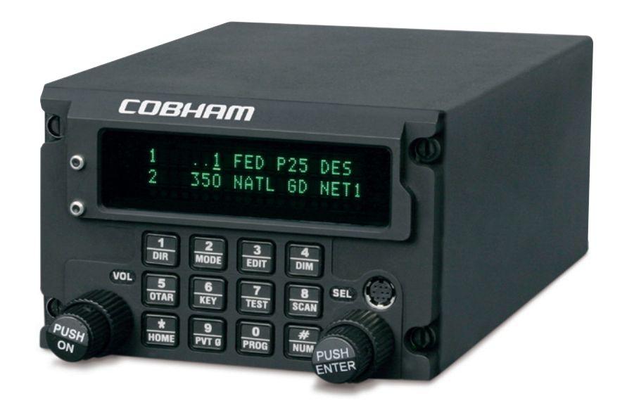Системы связи Flexcomm™