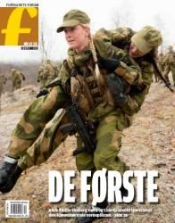 Forsvarets forum ВС Норвегии