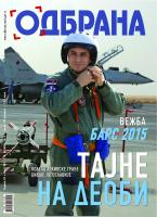 Одбрана - журнал