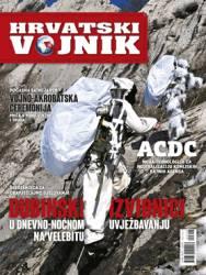 Hrvatski vojnik №493