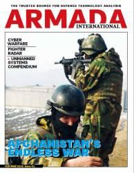 Armada International №1 2016