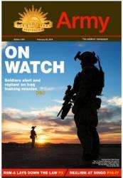 Army №1367 от 25.02.2016