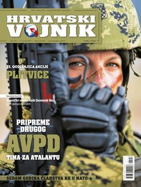 Hrvatski vojnik №497 2016