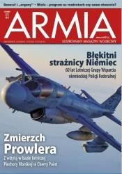 Armia №11 2015