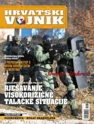 Hrvatski vojnik №496 2016