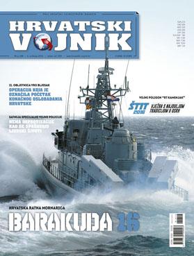 Hrvatski vojnik №499