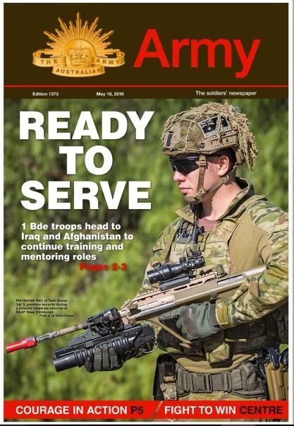 Army №1373 от 19.05.2016