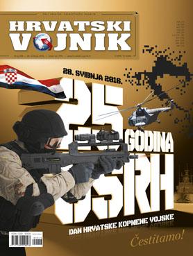 Hrvatski vojnik №500