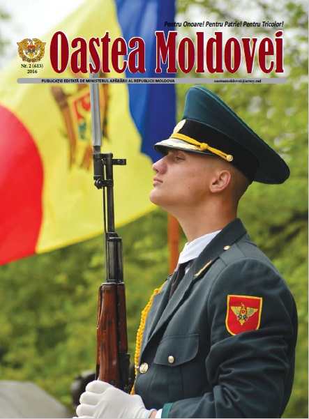 Oastea Moldovei №2 2016