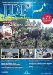 Japan Defense Focus №77