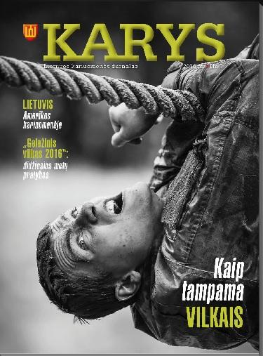 Karys №7 2016