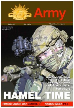 Army №1377 от 14.07.2016