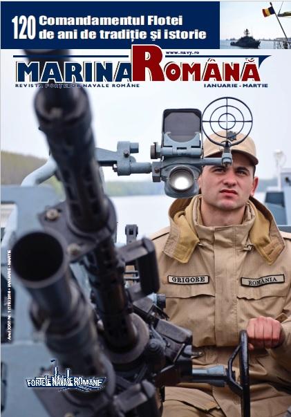 Marina Romana №1 2016
