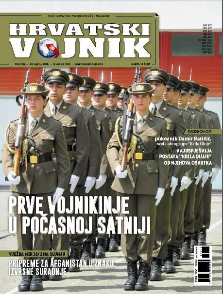 Hrvatski vojnik №505