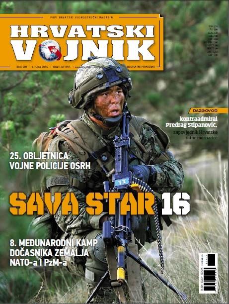 Hrvatski vojnik №508