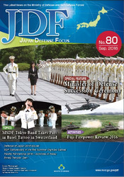 Japan Defense Focus №80