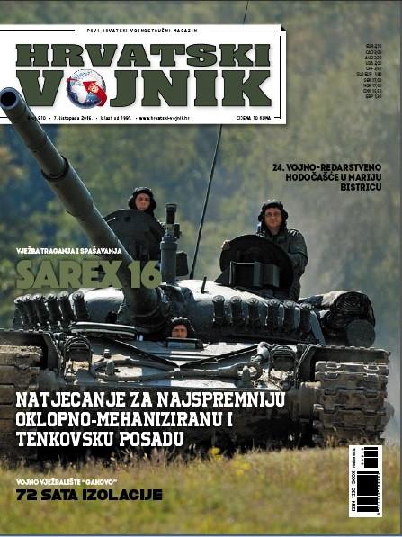 Hrvatski vojnik №510