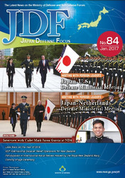 Japan Defense Focus №84 2017