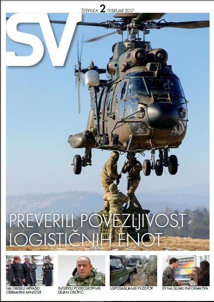 SV №2 2017