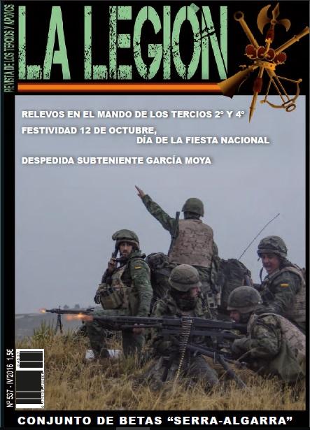 La Legion №4 2016