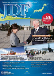 Japan Defense Focus №86
