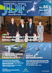 Japan Defense Focus №88