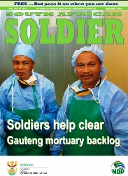 South African Soldier №5 2017