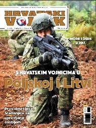 Hrvatski vojnik - журнал МО Хорватии
