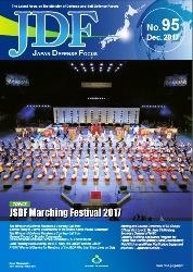 Japan Defense Focus №95 2017