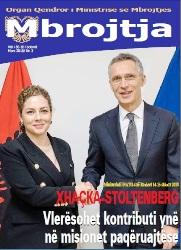 Mbrojtja - журнал МО Албании
