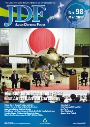 Japan Defense Focus №98