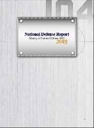 National Defense Report 2015