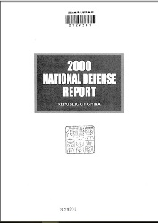 National Defense Report 2000