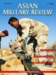 Журнал Asian Military Review №3 2016