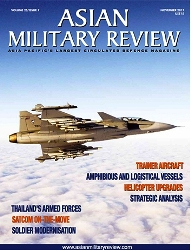 Журнал Asian Military Review №7 2017