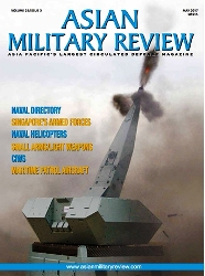 Журнал Asian Military Review №3 2017