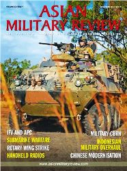 Asian Military Review №7 2014