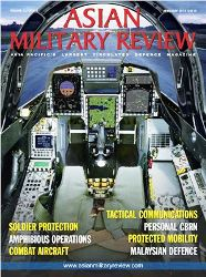Asian Military Review №2 2014