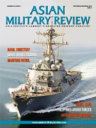 Журнал Asian Military Review №6 2016
