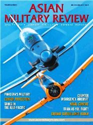 Asian Military Review №8 2014