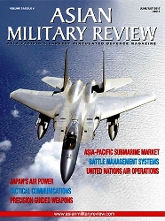 Журнал Asian Military Review №4 2017
