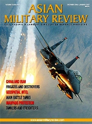Журнал Asian Military Review №8 2016