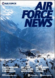 Air Force News №205