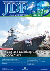 Japan Defense Focus №103