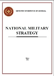 National Military Strategy Georgia (2014)