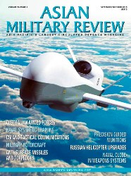 Asian Military Review №6 2018