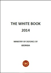 The white book 2014