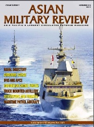 Asian Military Review №7 2018