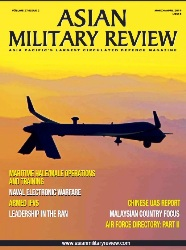 Журнал Asian Military Review №2 2019
