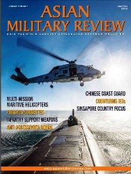 Asian Military Review №3 2019